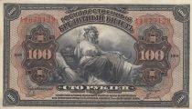 Russie 100 Roubles Agriculture - Aigle Impérial - 1918 - TTB+ - 5ème  ex