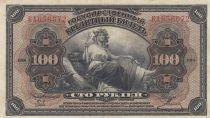 Russie 100 Roubles Agriculture - Aigle Impérial - 1918 - TTB+ - 6ème  ex