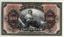 Russie 100 Roubles Agriculture - Aigle Impérial - 1918