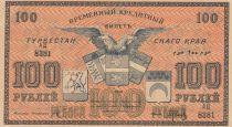 Russie 100 Roubles Aigle à 2 têtes - Armoiries  - 1919