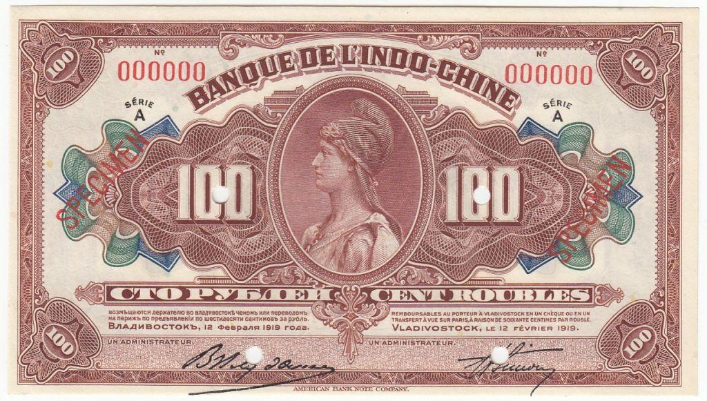 Russie 100 Roubles Indochine Vladivostok - 1919 Spécimen - p.Neuf