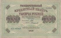 Russie 1000 Roubles 1917 - Vert, bâtiment - Série diverses