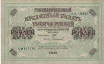 Russie 1000 Roubles 1917 - Vert, bâtiment