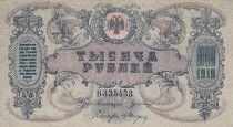 Russie 1000 Roubles 1919 - Aigle à 2 têtes - Femme et septre