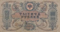 Russie 1000 Roubles 1919 - Vert et rose