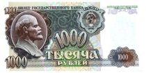 Russie 1000 Roubles Lénine - Kremlin 1992