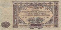 Russie 10000 Roubles 1919 - Vert marron - Série YAI