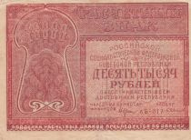 Russie 10000 Roubles 1921 - Rouge - Série AB017