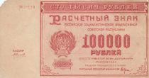 Russie 100000 Roubles 1921 - Série J3