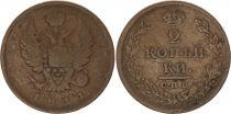 Russie 2 Kopeks, Alexandre I - 1811 SPB-MK St Petersbourg