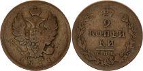 Russie 2 Kopeks, Alexandre I - 1811 SPB-PS St Petersbourg