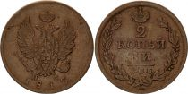 Russie 2 Kopeks, Alexandre I - 1813 SPB-PS St Petersbourg