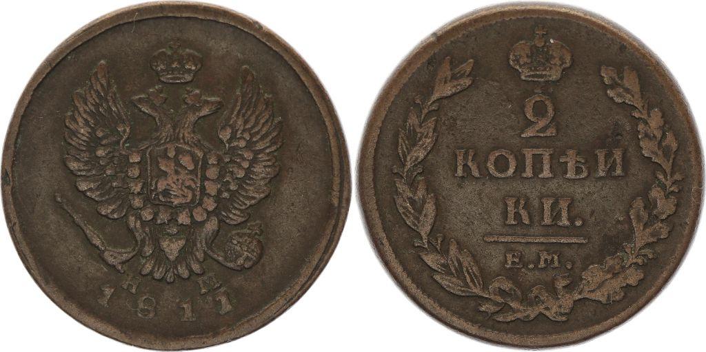 Russie 2 Kopeks  Alexandre I - Aigle - 1811 EM NM