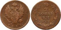 Russie 2 Kopeks  Alexandre I - Aigle - 1811