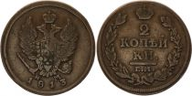 Russie 2 Kopeks  Alexandre I - Aigle - 1813 EM NM