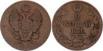 Russie 2 Kopeks Alexandre I - Armoiries - 1812