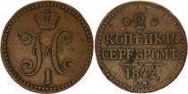 Russie 2 KopekS Nicolas I - 1842 E M