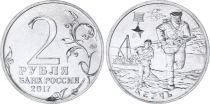 Russie 2 Roubles - Héros de Kerch - 2017