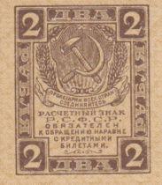 Russie 2 Roubles Faucille et marteau - 1919 - p.Neuf - P.82
