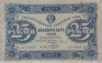 Russie 25 Roubles 1923 - Bleu