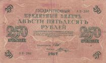 Russie 250 Roubles 1917 - Lilas, Aigle