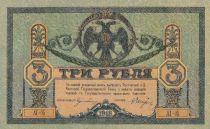 Russie 3 Roubles - Aigle impérial - 1918