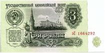 Russie 3 Roubles - Le Kremlin - 1961