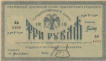 Russie 3 Roubles - Turkménistan - 1918
