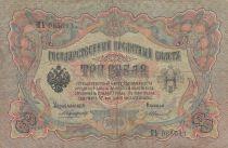 Russie 3 Roubles 1905 - Vert et rose, sign. Konshin - Série Pb
