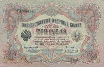Russie 3 Roubles 1905 - Vert et rose, sign. Konshin - Série PL