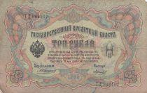 Russie 3 Roubles 1905 - Vert et rose, sign. Konshin - Série TD 2nd