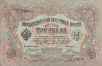 Russie 3 Roubles 1905 - Vert et rose, sign. Konshin - Série TK