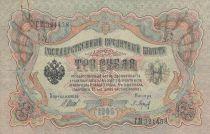 Russie 3 Roubles 1905 - Vert et rose, sign. Shipov,