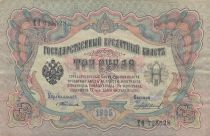 Russie 3 Roubles 1905 - Vert et rose, Sign. Timashev - 1903 - 1909
