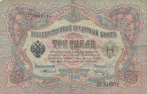 Russie 3 Roubles 1905 - Vert et rose, sign. Timashev - 3ème ex