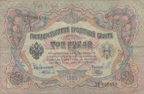 Russie 3 Roubles 1905 - Vert et rose, sign. Timoshev - Série 3K