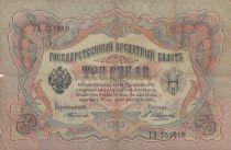 Russie 3 Roubles 1905 - Vert et rose, sign. Timoshev - Série GA