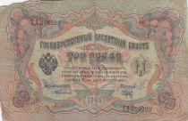 Russie 3 Roubles 1905 - Vert et rose, sign. Timoshev - Série GD 2nd