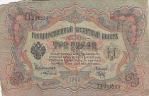 Russie 3 Roubles 1905 - Vert et rose, sign. Timoshev - Série GD 2nd