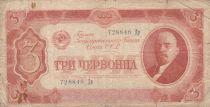 Russie 3 Roubles 1937 - Lénine, rouge - Série DR