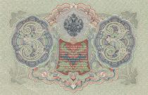 Russie 3 Roubles Aigle impérial - 1905 Sign. Shipov (1912-1919) - p.NEUF