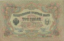 Russie 3 Roubles Aigle impérial - 1905 Sign. Shipov (1912-1919)