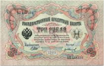 Russie 3 Roubles Aigle impérial - 1905 Sign. Shipov (1912-1919)