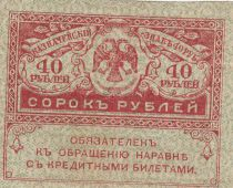 Russie 40 Roubles ND1917 - Aigle