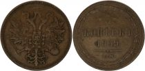 Russie 5 Kopeks  Alexandre II - Aigle - 1859 EM