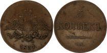 Russie 5 Kopeks  Nicolas I - Aigle - 1831 EM FKH