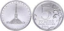 Russie 5 Roubles - Iles Kouriles - 2020 - SPL