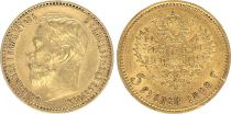 Russie 5 Roubles, Nicolas II - Aigle 1899 Or  - 1 ex