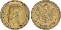 Russie 5 Roubles, Nicolas II - Aigle 1899 Or  - 2 ex
