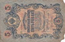 Russie 5 Roubles 1909 - Bleu et rose, sign. Shipov (1912-1917)